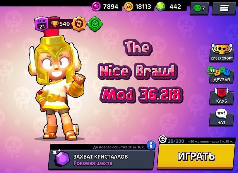 the nice brawl mod