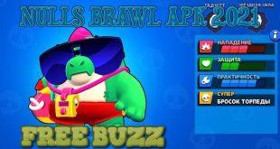 free brawlers buzz for brawl stars